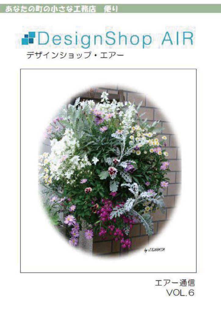 news_vol.6のサムネイル