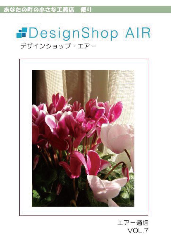 news_vol.7のサムネイル